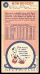 1969 Topps #89  Bob Boozer  Back Thumbnail