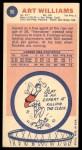 1969 Topps #96  Art Williams  Back Thumbnail