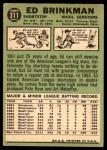 1967 Topps #311  Ed Brinkman  Back Thumbnail