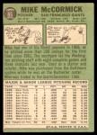 1967 Topps #86 TR Mike McCormick  Back Thumbnail