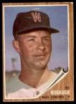 1962 Topps #79  Ed Hobaugh  Front Thumbnail
