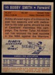1972 Topps #149  Bobby Smith  Back Thumbnail