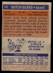 1972 Topps #142  Butch Beard   Back Thumbnail