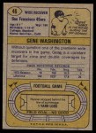 1974 Topps #46 ONE Gene Washington   Back Thumbnail