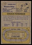 1974 Topps #113 ONE Chuck Foreman  Back Thumbnail