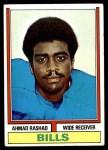 1974 Topps #105  Ahmad Rashad  Front Thumbnail