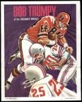 1970 Topps Poster #18  Bob Trumpy  Front Thumbnail