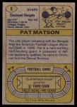 1974 Topps #9 ONE Pat Matson  Back Thumbnail