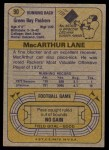 1974 Topps #90 ONE MacArthur Lane  Back Thumbnail