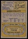 1974 Topps #110 ONE Greg Pruitt  Back Thumbnail