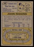 1974 Topps #280  John Riggins  Back Thumbnail