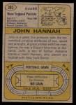 1974 Topps #383  John Hannah  Back Thumbnail