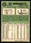 1967 Topps #482  Bill Monbouquette  Back Thumbnail