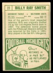 1968 Topps #22  Billy Ray Smith  Back Thumbnail