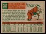 1959 Topps #289  Johnny Kucks  Back Thumbnail