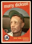 1959 Topps #23  Murry Dickson  Front Thumbnail