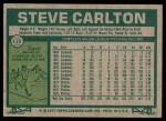 1977 Topps #110  Steve Carlton  Back Thumbnail