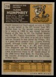 1971 Topps #218  Claude Humphrey  Back Thumbnail