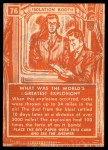 1957 Topps Isolation Booth #76   World's Greatest Explosion Back Thumbnail