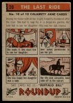 1956 Topps Round Up #20   -  Calamity Jane The Last Ride Back Thumbnail