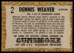 1958 Topps TV Westerns #2  Dennis Weaver   Back Thumbnail