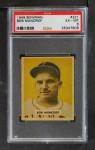 1949 Bowman #221  Bob Muncrief  Front Thumbnail