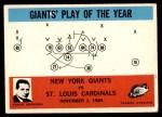 1965 Philadelphia #126   -  Allie Sherman New York Giants Front Thumbnail