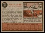 1962 Topps #305  Jerry Lumpe  Back Thumbnail
