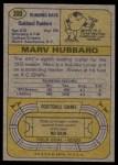 1974 Topps #300  Marv Hubbard  Back Thumbnail