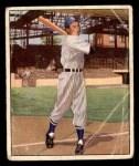 1950 Bowman #15  Al Kozar  Front Thumbnail