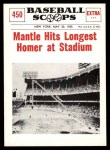 1961 Nu-Card Scoops #450   -   Mickey Mantle Mantle Hits Longest Homer At Stadium Front Thumbnail