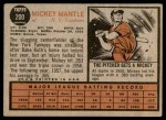 1962 Topps #200  Mickey Mantle  Back Thumbnail