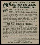 1954 Red Man #4 NL Carl Erskine  Back Thumbnail