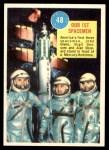 1963 Topps Astronauts 3D #48   -  John Glenn / Gus Grissom / Alan Shepard Our 1st Spacemen Front Thumbnail