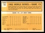 1963 Topps #146   -  Tom Tresh 1962 World Series - Game #5 - Tresh's Homer Defeats Giants Back Thumbnail