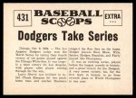1961 Nu-Card Scoops #431   -   Larry Sherry  Dodgers Take Series form Sox in Six Back Thumbnail