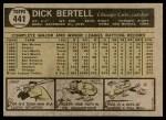 1961 Topps #441  Dick Bertell  Back Thumbnail