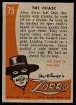 1958 Topps Zorro #75   The Chase Back Thumbnail