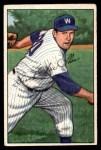 1952 Bowman #230  Frank Shea  Front Thumbnail
