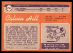 1970 Topps #260 RED Calvin Hill   Back Thumbnail