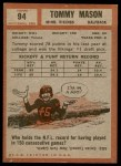 1962 Topps #94  Tommy Mason  Back Thumbnail
