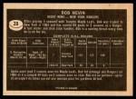 1967 Topps #28  Bob Nevin  Back Thumbnail