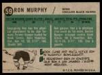 1958 Topps #59  Ron Murphy  Back Thumbnail