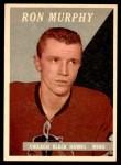 1958 Topps #59  Ron Murphy  Front Thumbnail