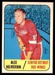 1967 Topps #51  Alex Delvecchio  Front Thumbnail