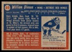 1957 Topps #49  Bill Dineen  Back Thumbnail