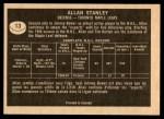 1967 Topps #13  Allan Stanley  Back Thumbnail