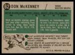 1958 Topps #62  Don McKenney  Back Thumbnail