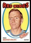 1971 Topps #91  Red Berenson  Front Thumbnail