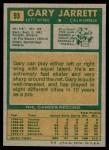 1971 Topps #93  Gary Jarrett  Back Thumbnail